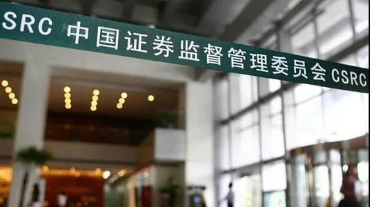 证监会提出六大重点工作!强调促进居民储蓄向投资转化-山东泰安华通普惠金融投资理财平台